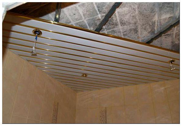 светильники в реечный потолок