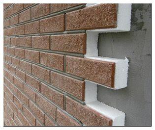 Теплоизоляция стен пенопластом